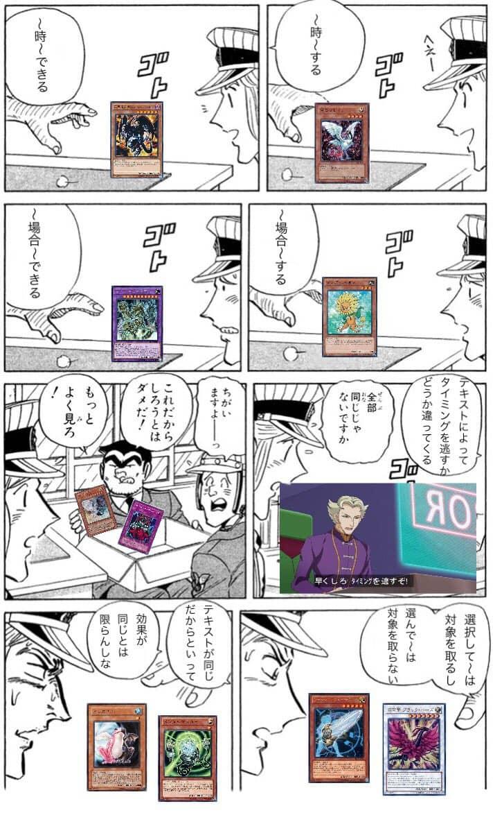 遊戯王セブンス ルール