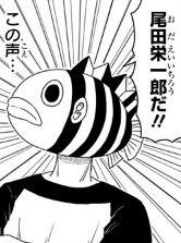 尾田栄一郎 特徴捉えつつ美化 臼井儀人 小林よしのり こいつに関連した画像-04