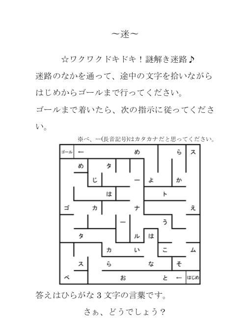 難しい クイズ