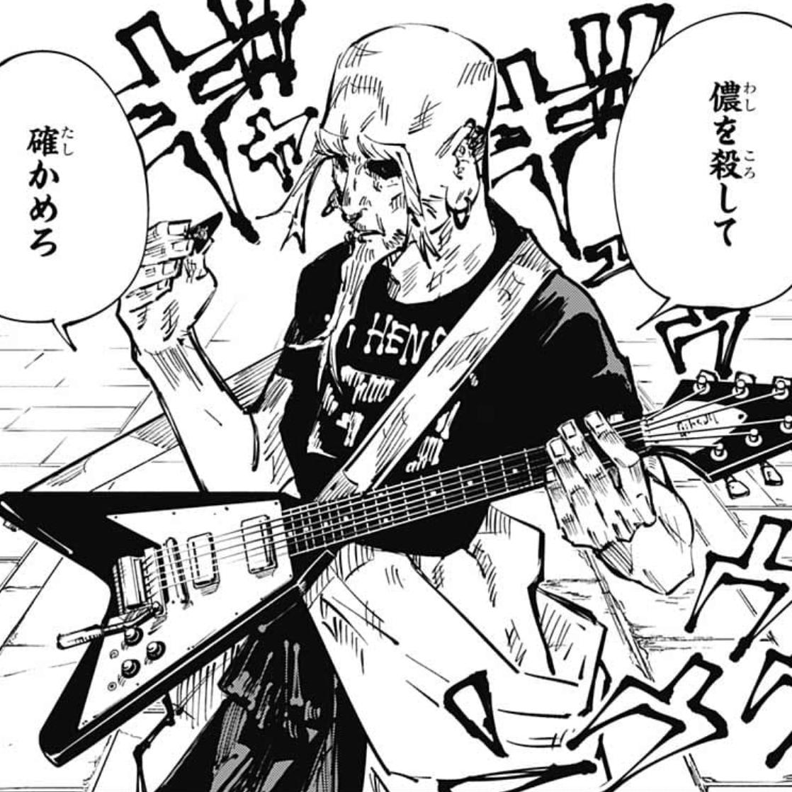 画像】呪術廻戦46話の京都校長、とんでもなくロックなジジイだったwww : あにまんch
