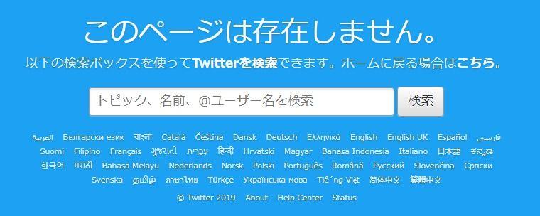 悲報】Vtuber牡丹きぃさん、ついにツイッターのアカウントが消滅する ...