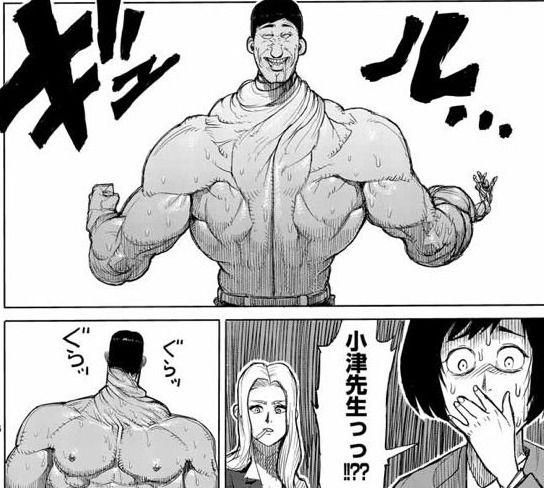 ケンガンアシュラの小津俊夫さん、アニメのダンベル何キロ持てる