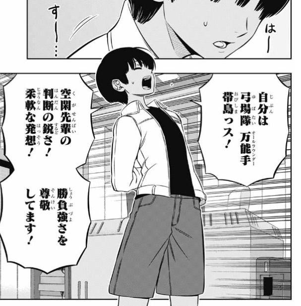 トリガー 漫画 ワールド エロ