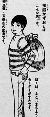 尾田栄一郎 特徴捉えつつ美化 臼井儀人 小林よしのり こいつに関連した画像-12