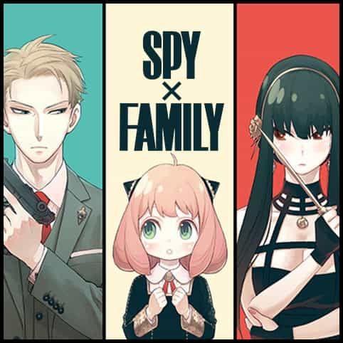 あにまん スパイファミリー