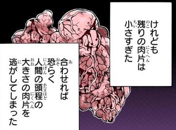 タコの心臓はいくつ