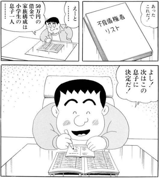 パパ 連 最終 回 ちゃん