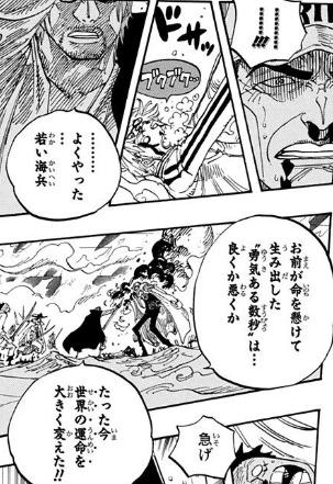 カイドウ 決戦 最新ネタバレ『ワンピース』987