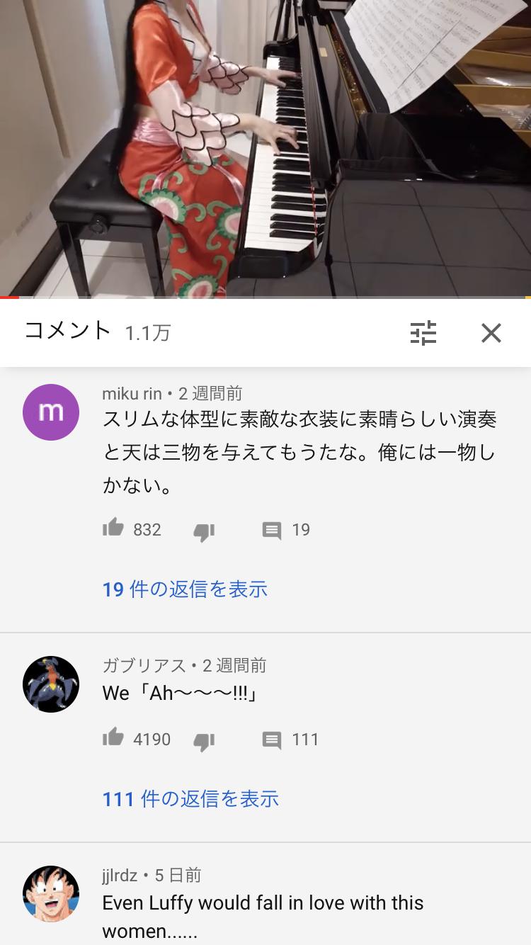 パン ピアノ 顔