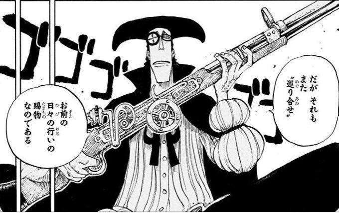 ワンピース 黒ひげ海賊団のヴァン オーガーとウソップの狙撃手対決いつかありそうでワクワクしてる あにまんch