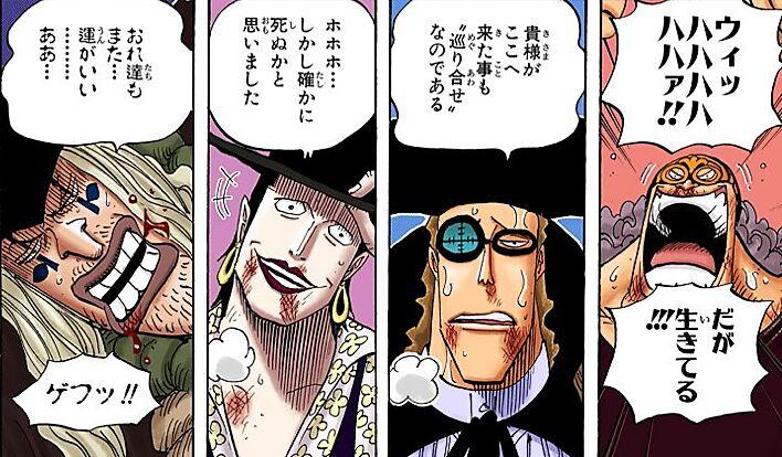 団 海賊 黒 ひげ
