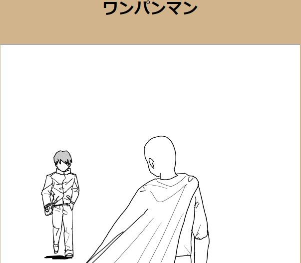 パンマン 話 ワン 184